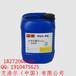 艾浩尔供应皮革防霉剂iHeir-PG广谱抗菌高效防霉防菌环保安全