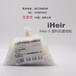 广州艾浩尔供应iHeir-S塑料抗菌母粒根据不同塑胶料量身定做