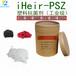 塑料抗菌防霉,塑胶防霉,PVC防霉剂,塑料抗菌剂艾浩尔供应