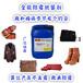 防霉抗菌剂防霉清洁剂织布发霉防霉清洁方法