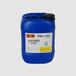 染整定型,工艺添加,纺织抗菌剂iHeir-333