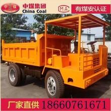 拉力更强,动力更大,矿用自卸运输车,来中煤。图片