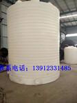 5吨耐酸碱塑料储罐5立方化工储罐厂家直销多种规格可定制图片