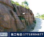 公路护坡假山施工_水泥塑石制作专业假山施工假山流水图片