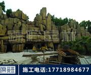 北京假山施工队塑石假山施工队水泥仿木栏杆花架施工仿真树大门施工图片
