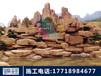 水泥假山_园林景观大型水泥假山水泥假山雕塑假树大门