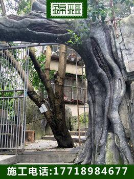 水泥假树制作假树大门施工仿真树景区大门雕塑大门制作餐厅酒吧游乐园假树制作