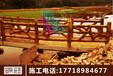 水泥假山施工假树大门制作仿真树施工护坡假山跌水瀑布仿木栏杆花架凉亭凳子