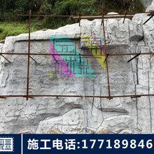 塑石假山施工水泥护坡假山假树大门制作仿仿木栏杆施工