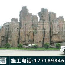 江西水泥假山施工大型水泥塑石假山假树大门制作人造护坡假山卡通雕塑水泥溶洞施工制作