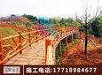 水泥仿木欄桿樹枝欄桿施工制作手工水泥仿木護欄仿真樹假樹大門施工圖片