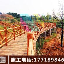 水泥仿木欄桿手工仿木護欄樹枝欄桿樹藤欄桿藤條護欄施工制作