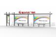 青海高端候车亭,钢结构工程,青海大气候车亭