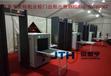 北京京泰亨安檢設備出租出售安檢機安檢門等安檢產品