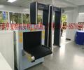 北京京泰亨安检设备生产厂家专供各种X光安检机安检门等各种安检设备出租出售