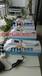 京泰亨安检设备厂家直售各类安检机安检门访客机车底检查设备