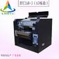 Byc168-3高速型万能打印机