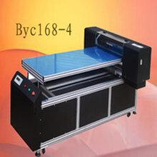 PVC膜彩色打印机万能打印机