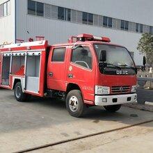 湖北江南消防车厂家水罐、泡沫消防车厂家直销图片