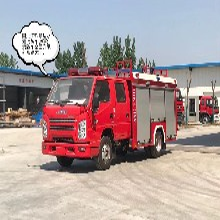 江玲2吨水灌消防车厂家直销、送货上门图片