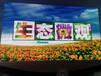 上飛陽室內展廳LED大屏背景屏,酉陽高清LED全彩屏全國上門安裝