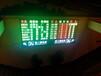 上飛陽LED門頭滾動標語屏,普陀P10LED顯示屏售后保障
