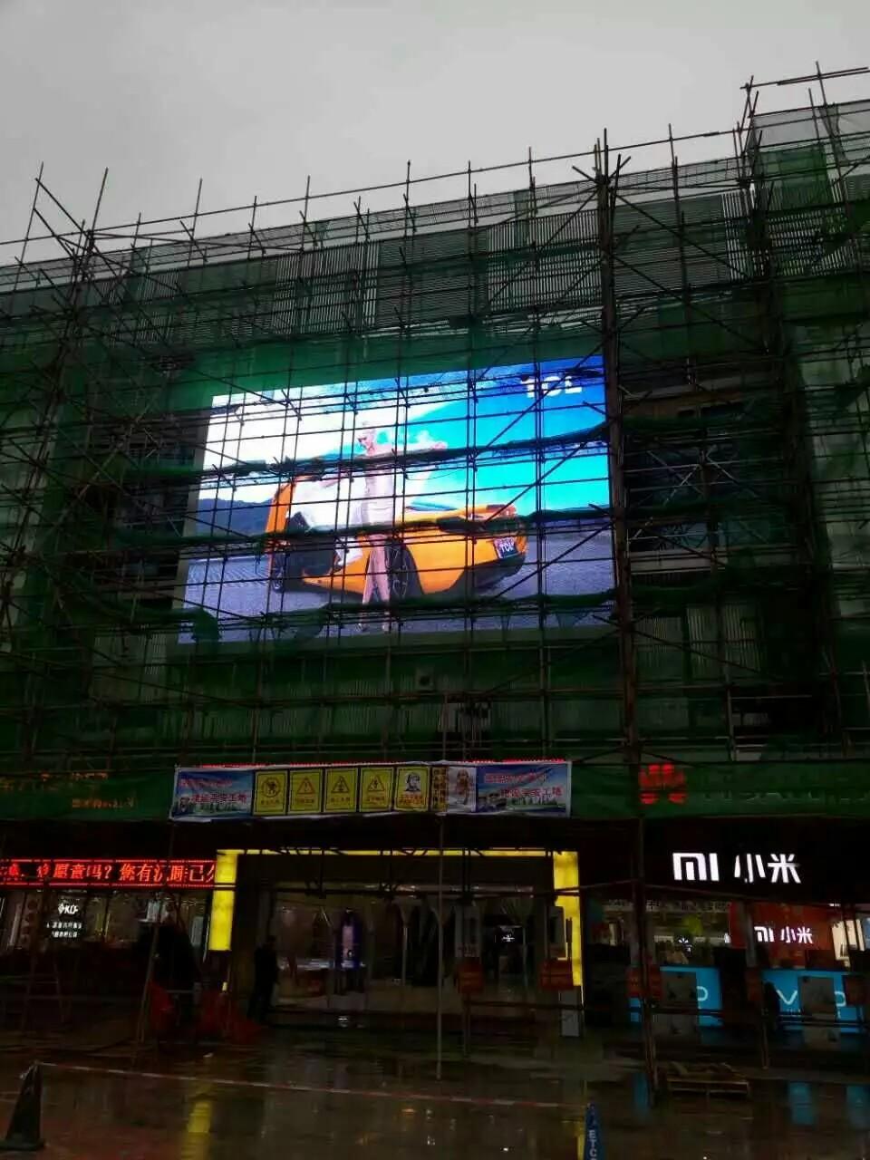 德州销售户外防雨LED大屏订制经久耐用,p3p4p5p6p8p10led显示屏
