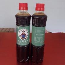 供应优质酱油