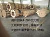 宁夏镀锌铁丝回收,2.2钢绞线高价回收,宁夏皮线光缆回收