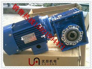 RV063涡轮蜗杆减速电机热销中三相减速电机直销