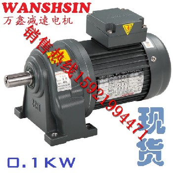 GH32-750-30优昂卧式齿轮减速电机