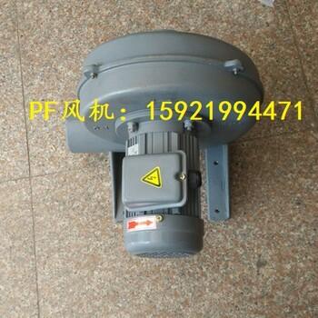 河南周口制果机械、挤压机常用透浦式鼓风机PF-2005