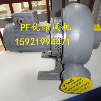 安徽,驻马店供应输送设备,焚化炉设备专用PF-1503-2.2KW直叶式鼓风机
