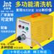 中央空調管路清洗機