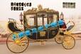 皇家马车定制皇家马车生产商欧洲皇室贵族婚礼