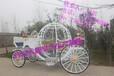 皇家马车欧式马车婚礼必选马车小矮马拉马车生产旅游展示结婚马车