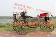 供应豪华皇家马车商用楼盘展示马车