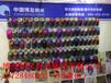 中国博友纳米喷镀龙头企业行业领头羊环保喷涂替代电镀工艺