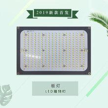 承越LED植物生长补光灯大棚室内蔬菜瓜果花卉日照灯