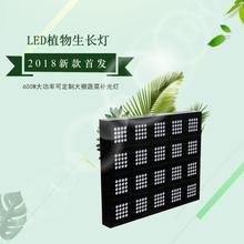 承越跨境货源610W大功率LED植物生长灯大棚蔬菜瓜果日照补光灯