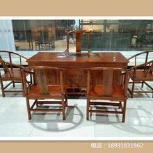 木制茶桌批发厂家图片