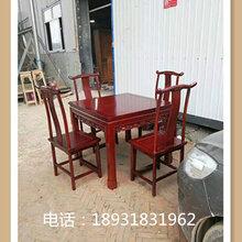 时尚新款老榆木餐桌餐椅价格