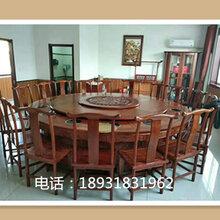 榆木家具餐桌餐椅定制