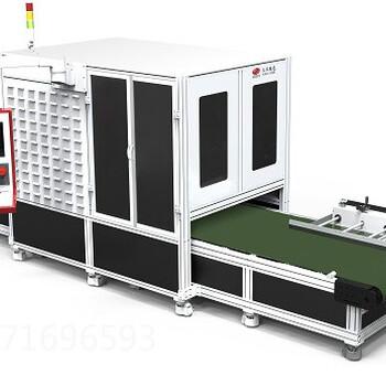 新型瑜伽墊加工設備廠家激光雕刻機體位線標刻速度快
