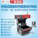 浙江湖州服裝輔料燙圖激光打標機刻字膜燙畫雕刻切割設備