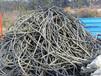山西废电缆回收,山西废电缆价格,多少钱一米?山西废电缆最新报价