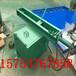 管道对接方法圆管缩管机奥科液压缩口机订做圆管扣管机