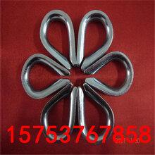 套環訂做DIN套環德式美式三角環現貨訂做異形雞心環圖片