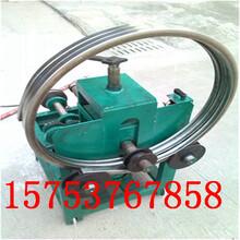 压弯机方管圆管握弯机滚动式电动弯管机标配380V电机