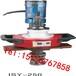 内涨式坡口机圆管电动坡口机厂家直销管道坡口机价格